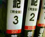 20070314140007.jpg