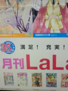 MEGALO VISION  若木未生公式blog-2011093021450000.jpg